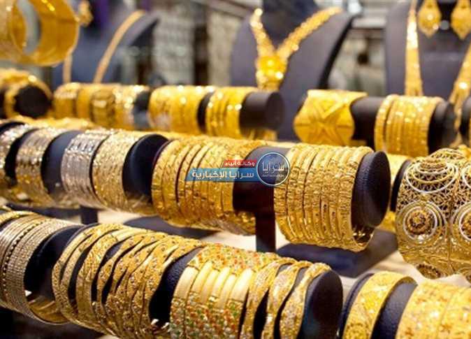 أسعار الذهب في الأردن لليوم الاثنين