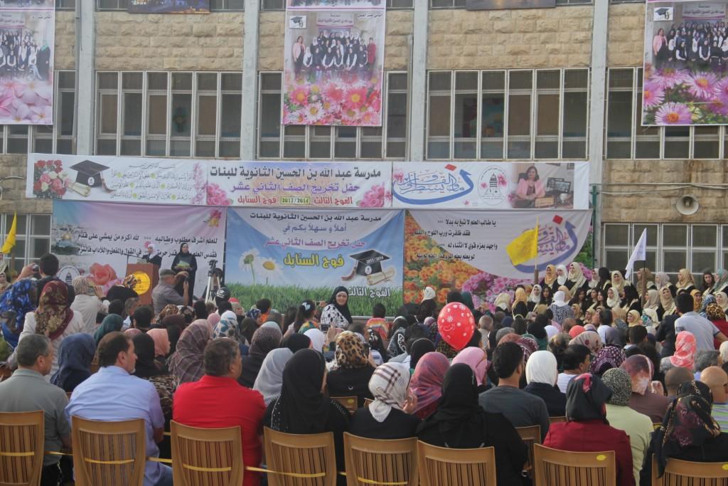 طالبات مدرسة عبد الله بن الحسين يناشدن الأردن للتدخل لمنع إغلاقها من قبل الاحتلال