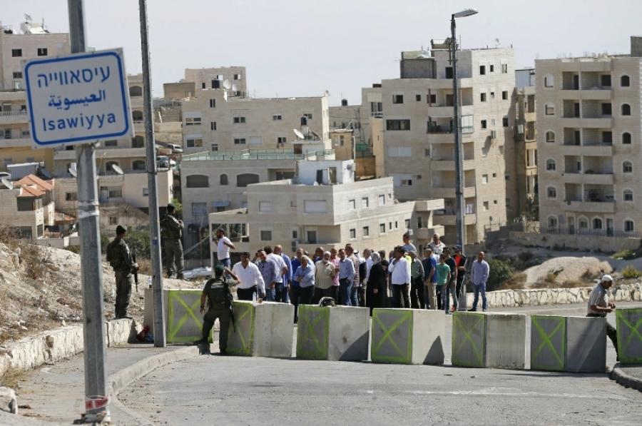 وقفة احتجاجية على ممارسات قوات الاحتلال في قرية العيسوية