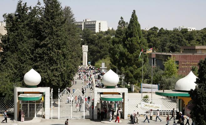 الأردنية ضمن أفضل 500 جامعة بتوظيف الخريجين