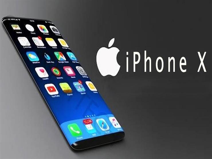 """هل تقنية التعرف على الوجه بهاتف """"iPhone X"""" آمنة؟"""