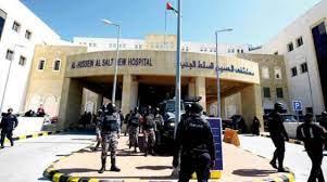 """محكمة صُلح جزاء عمَّان تستمع لشهادتين جديدتين في قضية """"مستشفى السلط"""""""
