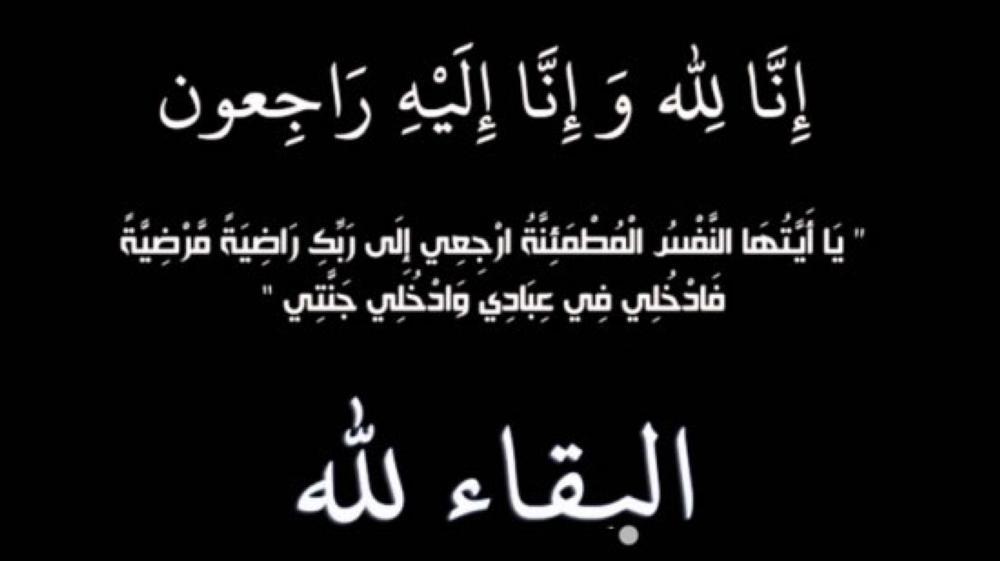 الحاج وليد عزت الطاهر في ذمة الله