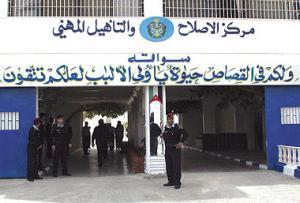 السفارة السعودية في عمان: 39 سجيناً يقبعون في السجون الاردنية