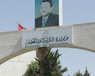 التربية بحاجة لـ450 مدرسة لاستيعاب الطلبة الأردنيين والسوريين