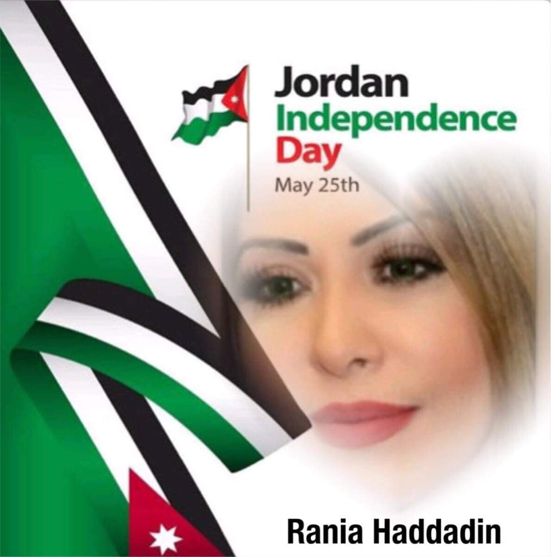 الزميلة رانيا حدادين تهنىء بعيد الاستقلال