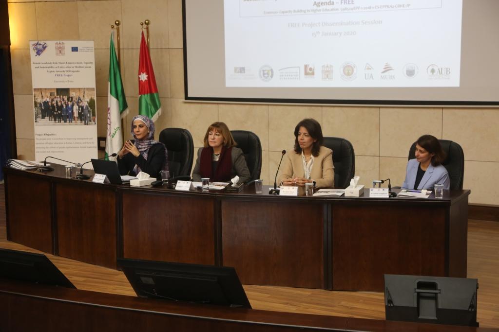 المولا: 258 امرأة تشغل مناصب أكاديمية وإدارية في جامعة البترا