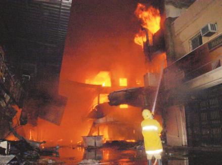 مرج الحمام : (4) إصابات اثر حريق داخل شقة