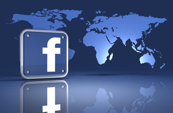 """انتبهوا: """"فيسبوك"""" سيحذف حسابكم لهذا السبب"""