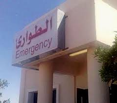 """""""الصحة"""" لـ""""سرايا"""" : أيقاف إستيفاء جميع الرسوم الإضافية من المرضى في أقسام الإسعاف والطوارئ"""