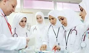 مطلوب ممرضات للسعودية اناث
