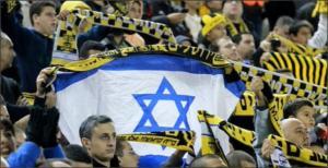 بالفيديو .. أشهر 7 لاعبين عرب لعبوا لمنتخب الكيان الصهيوني