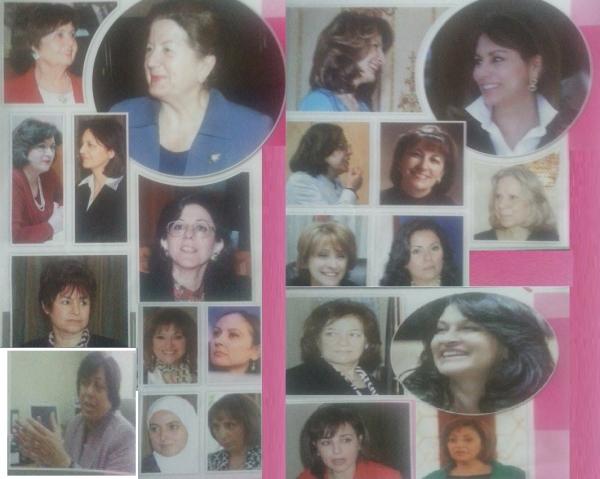 سيدات أردنيات حملن معالي 04-05-2015