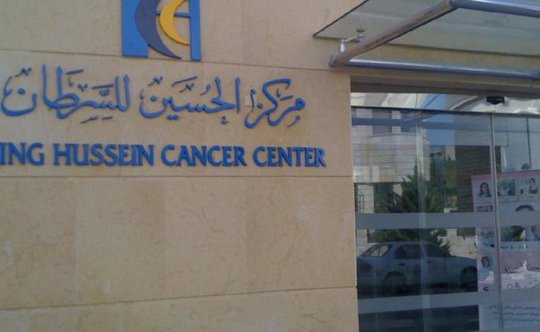 تسجيل اصابتين بفيروس كورونا لممرضة وموظف يعملان في مركز الحسين للسرطان