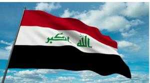 مقتل خمسة مدنيين عراقيين بسقوط صاروخ قرب مطار بغداد