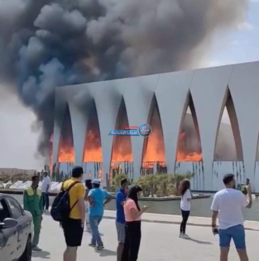 بالفيديو و الصور   ..  إندلاع حريق في مهرجان الجونة السينمائي
