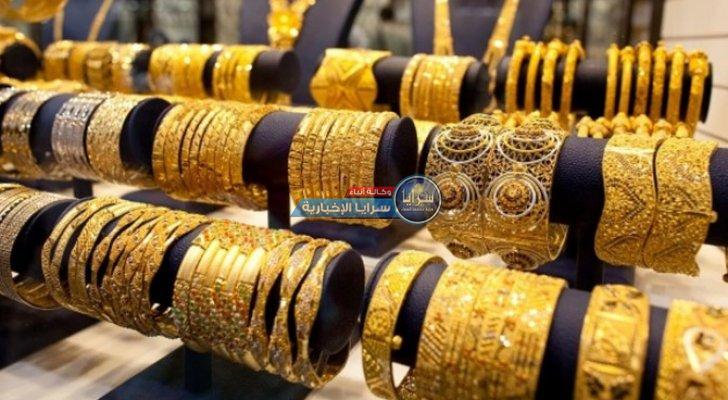 أسعار الذهب في الأردن اليوم الاربعاء