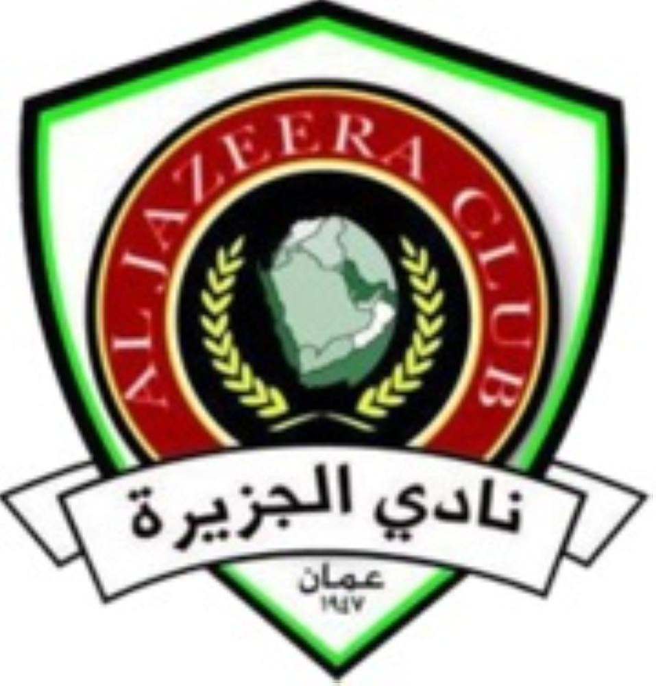 الحجز على إيرادات نادي الجزيرة
