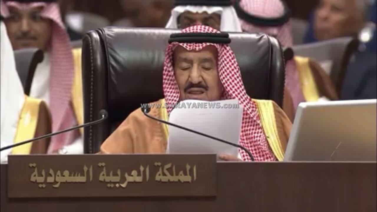 """الملك سلمان: الشعب السوري يتعرض للقتل والتشريد يومياً.. والتدخل في الشؤون العربية """"مرفوض"""""""