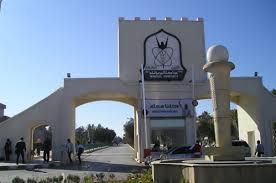 مشاجرة بين طلابية في جامعة اليرموك
