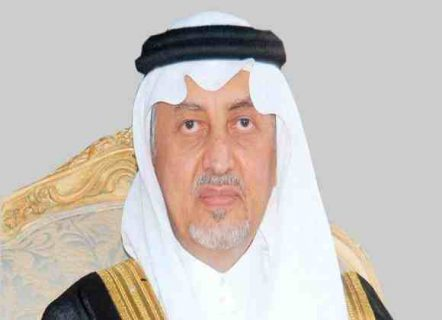 """السعودية تكشف عن حقيقة وفاة أمير مكة خالد الفيصل  ..  """"تفاصيل"""""""