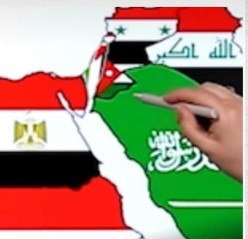 """التربية تنفي لـ""""سرايا"""" ما يتم تداوله حول غياب علم فلسطين عن منصة """"درسك"""""""