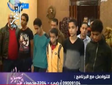 بالفيديو  ..  6 أطفال يغتصبون طفلة بالإسكندرية