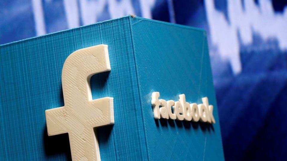 فيسبوك قد تواجه قضية مكافحة احتكار جديدة