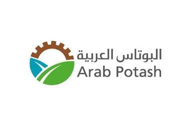 """البوتاس العربية"""" تحذر من صفحات مشبوهة على صفحات مواقع  التواصل الاجتماعي تنشر إعلانات توظيف وهمية"""