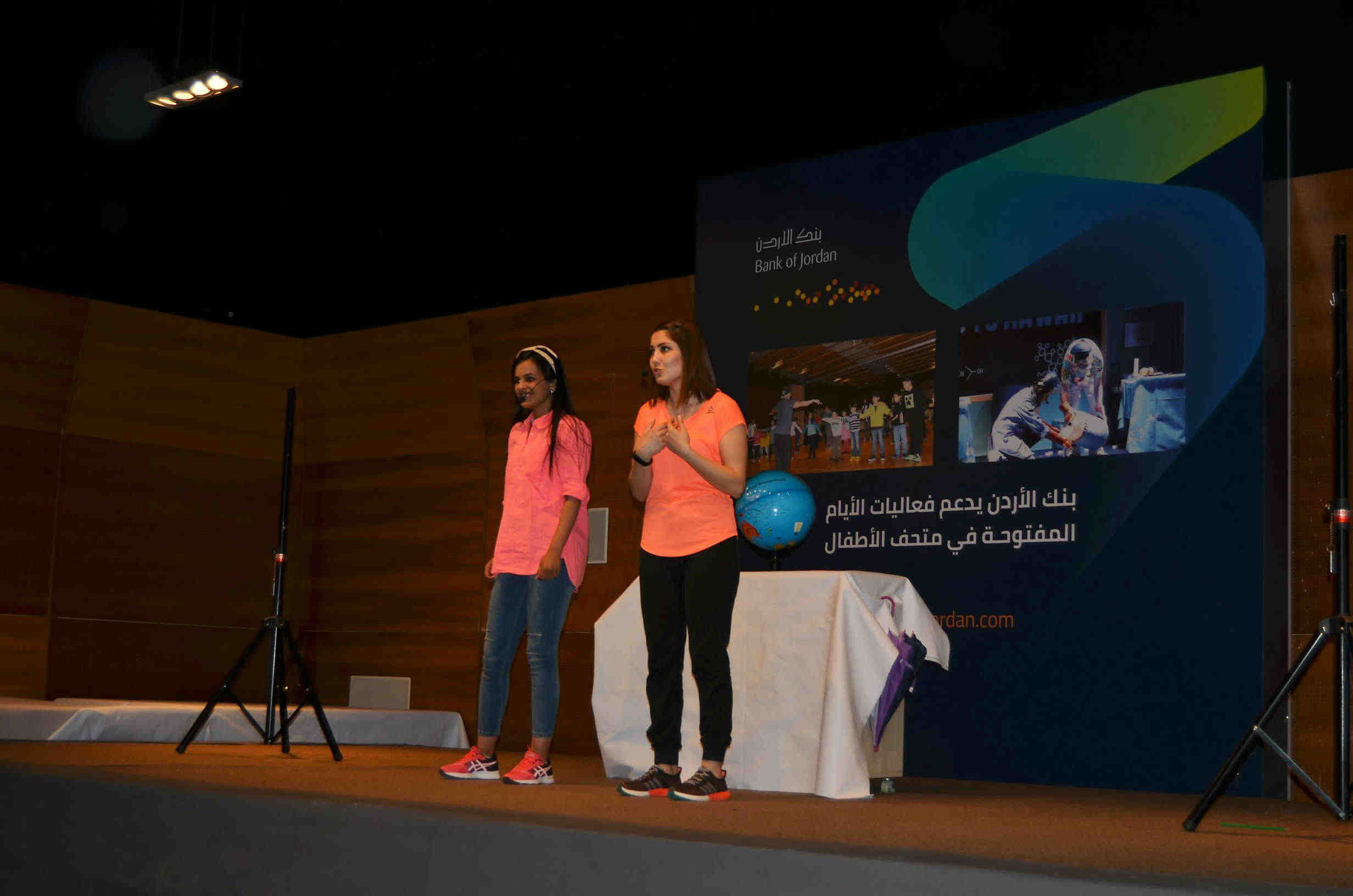 بنك الأردن يدعم (نشاط العلوم) إحدى فعاليات متحف الأطفال الأردن