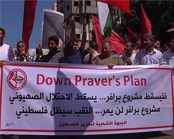 """الاحتلال يتراجع عن مخطط """"برافر"""""""