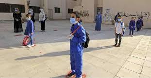 وزارة التربية: عودة الطلبة للتعليم الوجاهي سارت كما هو مخطط لها