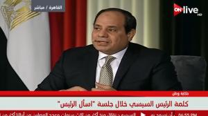 السيسي يكشف تفاصيل جديدة عن استهداف طائرة وزيري الدفاع والداخلية في سيناء