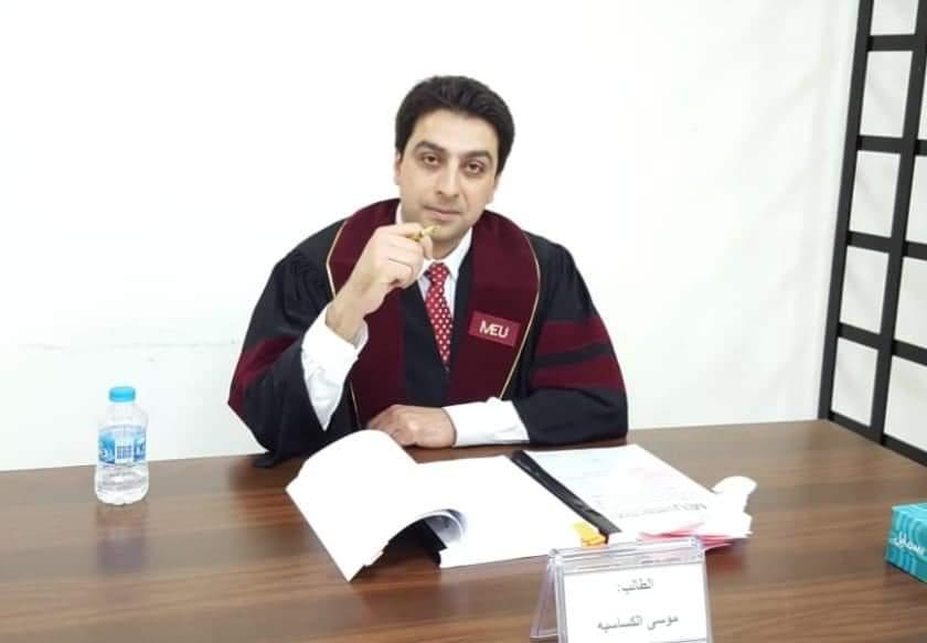 الزميل موسى الكساسبة  ..  مبارك الماجستير في الإعلام بتقدير امتياز