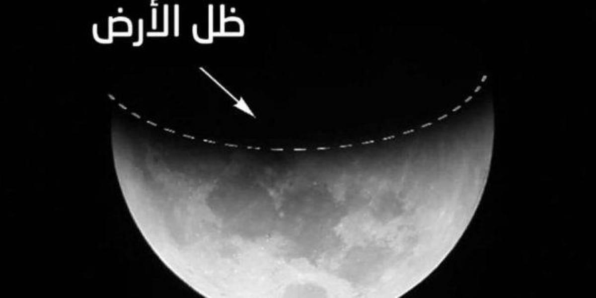 ساعات وستشاهد المنطقة العربية بأكملها خسوف للقمر