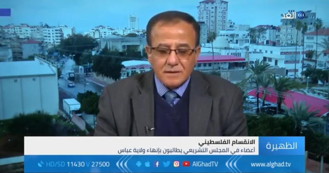 بالفيديو ..   أكاديمي: ما يحدث بين غزة ورام الله «فوضى قانونية»