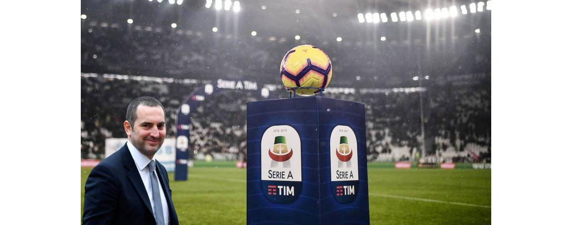 استئناف الدوري الايطالي في هذا الموعد