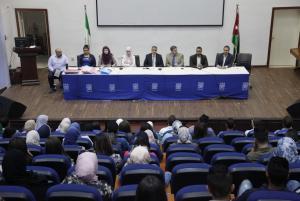 مركز التعليم المستمر في جامعة البترا ينظم لقاءً تعريفيا للطلبة الجدد