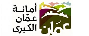 """عمان : تعطل كامل اجهزة مديرية """"امانة القويسمة"""" و تكدس معاملات مئات المراجعين"""