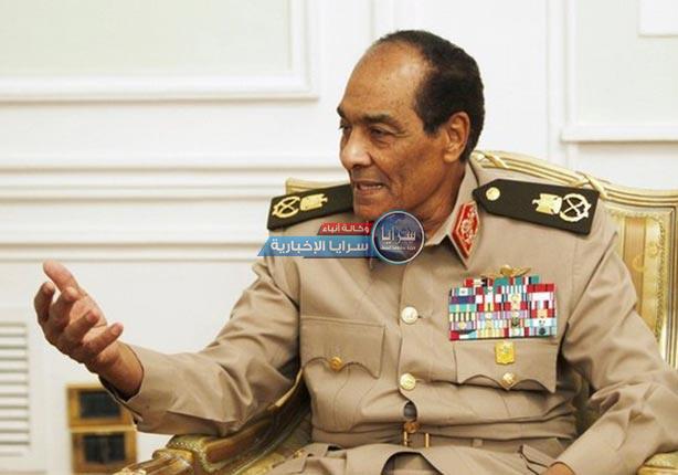 """وفاة وزير الدفاع المصري السابق """"محمد حسين طنطاوي"""" عن عمر يناهز 85 عاماً"""