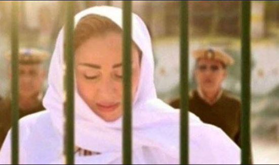 حبس ريهام سعيد 4 أيام على ذمة التحقيق  ..  والسبب ؟؟