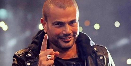 عمرو دياب يطيح بمهرجان بنت الجيران
