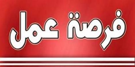 مطلوب وبشكل عاجل  لكبرى المدارس الخاصه بالسعوديه