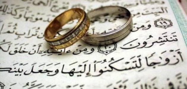 اريد الزواج ولكن ليس باليد مال