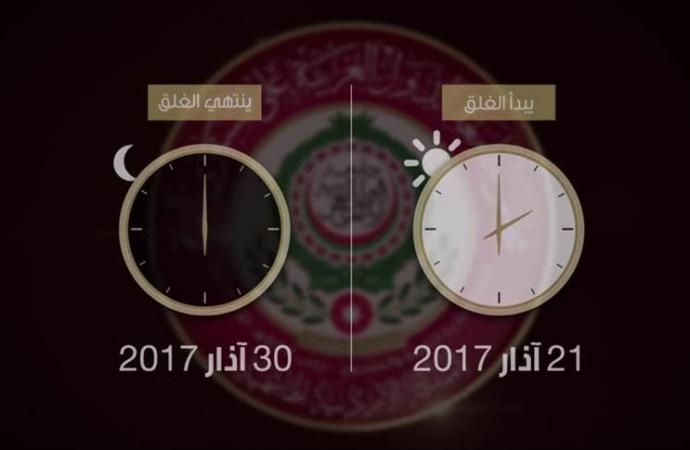 بالفيديو.. تفاصيل الترتيبات الامنية لانعقاد القمة العربية في البحر الميت