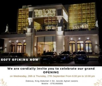 افتتاح THE LOBBY افخم المطاعم في الاردن نهاية الاسبوع الحالي  ..  صور