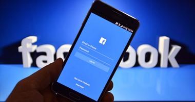 """فيسبوك يصدر بيانا """"غامضا"""" بعد العطل المفاجئ ويعتذر لمستخدميه"""