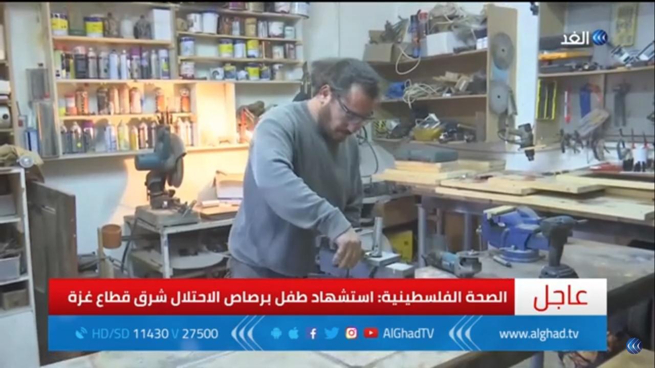 بالفيديو ..   فنان فلسطيني يحوّل قنابل الغاز الإسرائيلية إلى حُلي