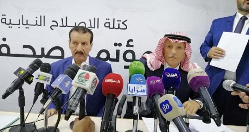 """""""الاصلاح النيابية"""" تطالب تقديم الملقي وكافة المعنيين في حكومته إلى المحاكمة بسبب اتفاقة الغاز الاسرائيلي"""