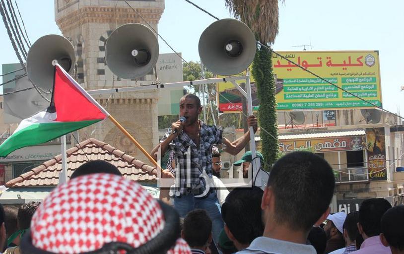 بالصور .. اربد تنتصر لغزة